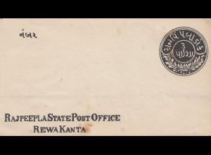 India: Rajpeepla State Post Office, Rewa Kanta