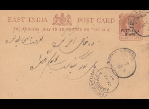 India: 1887 Puttialla State, post card
