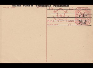 India: post card Indian Posts & Telegraphs Departments, unused