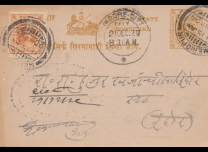 India: 1929, post card Indore City