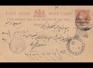 India: 1890: post card Gwaltor State
