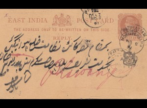 India: 1891: post card Patiala state