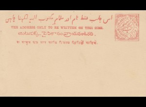 India: nice unused post card