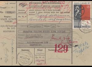 Indonesia: 1962 Kertosono