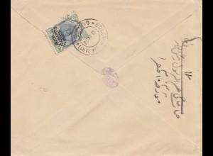 1923: Boughir/Isfahan