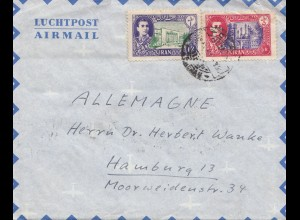 air mail Ramsar to Hamburg