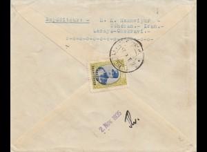 1935: Teheran to Nürnberg, Zelluloidwarenfarbrik