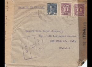 Iraq: letter Baghdad to New York, 2x censor