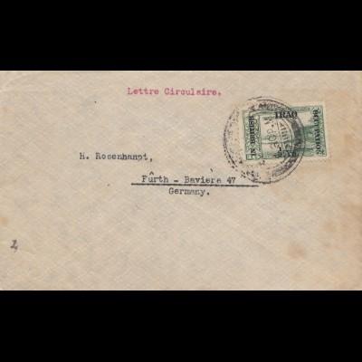 Iraq: letter Baghdad to Fürth