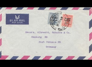 Iraq: 1959 air mail to Hamburg