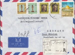 Iraq: 1976: Baghdad Registered to BMW München