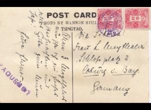 Japan 1934: post card Dairen to Coburg, Paquebot