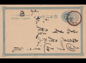 Japan post card Daibutsu, Kamakura