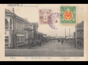Japan 1917 post card Hakodate to Naples, Italy