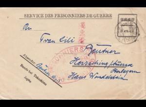 Japan 1928: Prisonnierrs de Guerres, Bando/Tokushima to Herrsching