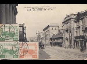 Japan 1909: post card Kobe to Teplitz
