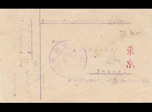 Japan letter Service des prisonniers de guerre, Kuruno to Tokyo