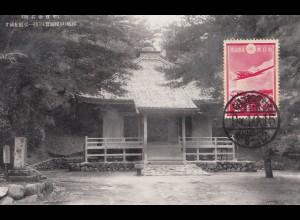 Japan 1915: post card Tokyo