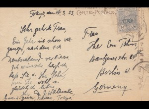 Japan 1923: post card Tokyo to Berlin