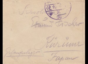Japan 19xx letter to Gefangenenlager Kurume - prisoner of war