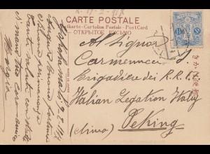Japan 1912 post card Tokyo to Peking