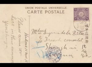 Japan 1916 post card Hakone to Shanghai