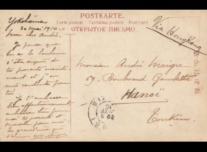 Japan 1910: post card Yokohama to Hanoi