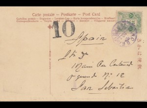 Japan 1916: post card Kobe/Osaka to San Sebastian, TAX