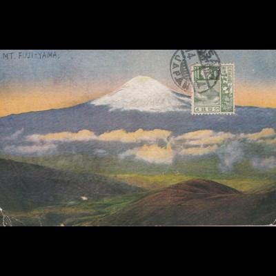 Japan 1924: post card Osaka, Tax, to Dresden