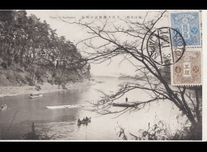 Japan 1931: Post card Arashiyama to Offenbach