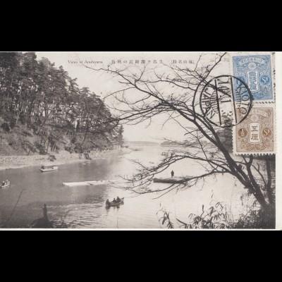 Japan 1931: Post card Arashiyama to Offenbach
