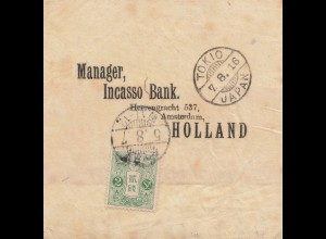 Japan 1916: Tokio to Incasso Bank to Holland, wrapper