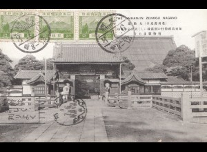 Japan 1906: post card Aomoriken to Offenbach