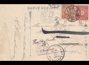 Japan 1912/1913 Kameido post card to Antwerpen
