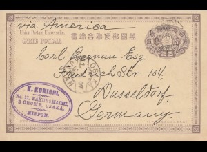 Japan 1940: Osaka, post card to Düsseldorf