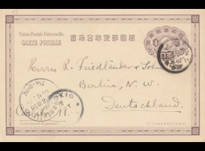 Japan 1899: post card zoologisches Laboratorium Tokyo to Berlin