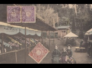 Japan 1907: post card Kobe, flower market to Paris