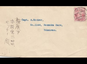 Japan 1906: letter to Yokohama