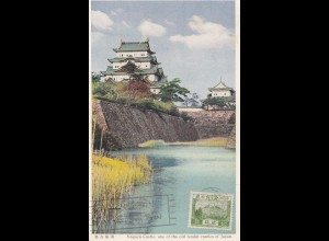 Japan 1927: post card Nagoya Castle to Offenbach