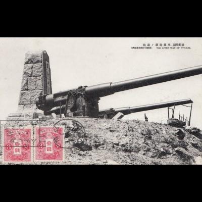 Japan 1933: post card canon, after war Ryojun, Aomori Ken to Offenbach
