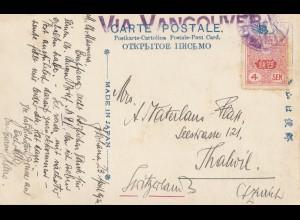 Japan 1920: post card Yokohama, cherry trees, to Thalwil, Switzerland, Perfin