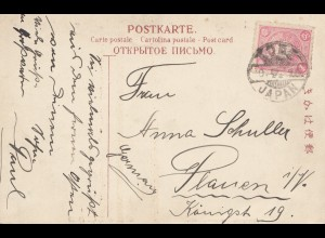 Japan 1910: post card Kobe to Plauen