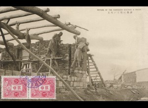 Japan 1930: post card Dairen, carpenter building a house to Offenbach