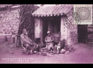 Japan 1902: post card shose mender
