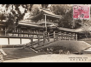 Japan 1928: post card Nagoya to Offenbach