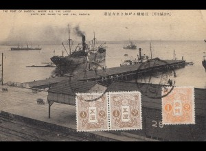 Japan 1928: post card Nagoya, harbor, to Offenbach
