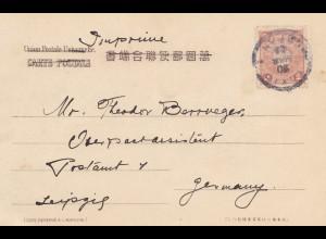 Japan 1904: post card to Leipzig
