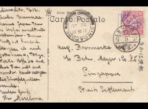 Japan 1912: post card Mianshita to Singapore; owakidani at Hakone