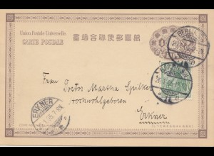 Japan: Post card used in Germany from Berlin to Erkner