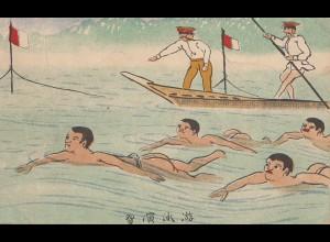 Japan: 1921: post card - swimming men